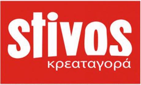 STIVOS